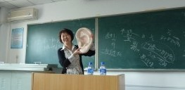 College ooracupunctuur aan Beijing University for Chinese Medicine